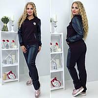 db535e92b9d Женские спортивные костюмы трикотаж в Украине. Сравнить цены