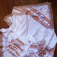 Комплект для крещения Амфора 4 предмета