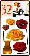 Декоративная наклейка из бумаги для стен 70*50 см , 1 лист , Цветы, Розы в вазе