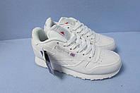 Кроссовки Reebok белые 837-120 натуральная кожа код 0739А