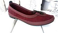 Балетки туфли женские кожаные бордо 35 - 41 р, фото 1