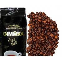 Кофе Gimoka Gran Gala, зерновой, 1 кг