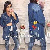 Женская джинсовая куртка с вышивкой  размер S
