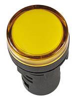 Лампа AD22DS(LED)матрица d22мм желтый 110В AC/DC ИЭК, фото 1