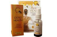 Спрей от остеохондроза Osteo Health, Остео Хелс, остеохондроз, лечение остеохондроза, остиохондроз