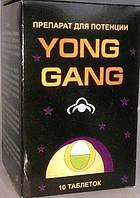 Yong Gang - cтимулятор для потенции, Йонг Ганг, капсулы для потенции, повышение эрекции,препарат для потенции
