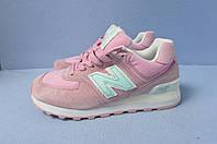 Кроссовки New Balance 574 розовые натур.замш (574-994) код 0742А