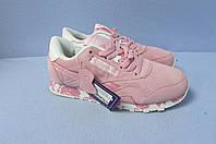 Кроссовки Reebok розовые 2297-282 натур замш код 0761А