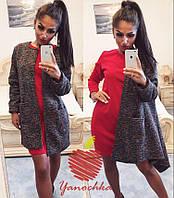 Костюм,Ткань: платье с длинным рукавом -итальянский трикотаж, Кардиган- букле Цвет: красный и синий яс№535