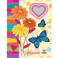 Школьный дневник МАНДАРИН А5+ Твёрдая Обложка на резинке Butterfly (укр) 1407
