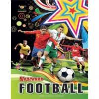 Школьный дневник МАНДАРИН А5+ Твёрдая Обложка на резинке Football (укр) 1448