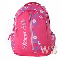 Качественный рюкзак для девочки по оптовым ценам