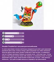 Интерактивная фигурка Double Trouble. Skylanders (с034464)