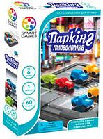 Игра настольная-головоломка Паркинг, Smart Games (SG 434 UKR)