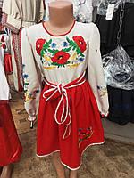 """Платья вышиванка """"Орыся"""""""