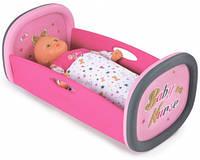 Колыбель Baby Nurse для пупса до 42 см, Smoby Toys (220313)