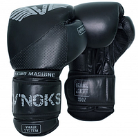 Боксерские перчатки V`Noks Boxing Machine 10 ун