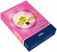 Игра Воображение для детей 12-16 лет (украинский язык), Thinkers (12041)