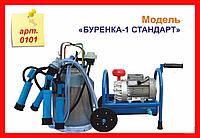 """Доильный аппарат """"Буренка-1 стандарт 3000"""""""