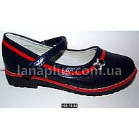 Школьные туфли для девочки, 30-37 размер, супинатор, кожаная стелька