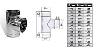 Тройник с нержавеющей стали двустенный в оцинкованном кожухе (0.8мм) 87° Ø100/160