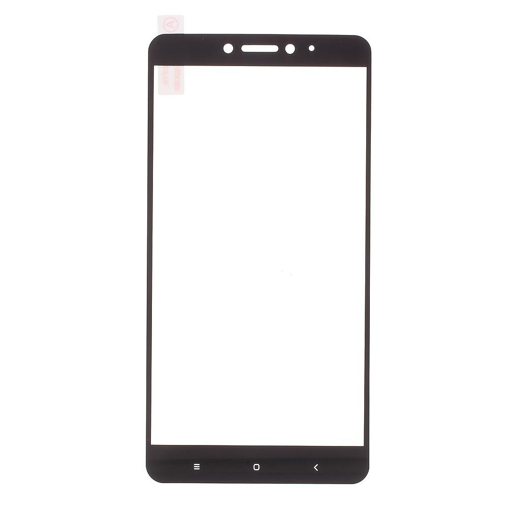 Защитное стекло 3D Full Screen для Xiaomi Mi Max 2 (ARC EDGE) Черное