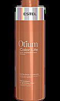 Бальзам-сияние для окрашенных волос OTIUM COLOR LIFE Estel 1000 мл.