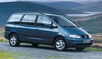 Фаркоп на автомобиль SEAT ALHAMBRA универсал 1995-04/2000