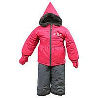 Зимний костюм для девочки PerlimPinPin арт VH233a