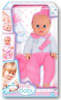 Пупс функциональный, 32 см, в розовом комбинезоне, Play Baby (32000)