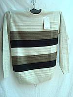 Детский свитер на мальчика Турция подросток оптом