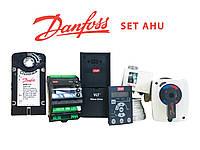 Набор оборудования для автоматизации систем вентиляции - Danfoss Set AHU