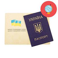 Прописка иностранных граждан во Львове