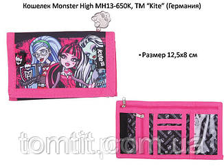 "Кошелек Monster High (малиновый), ТМ ""Kite"", фото 2"