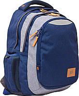 Рюкзак подростковый  Т-23 Stylish