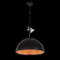 Подвесной светильник Spot Light 1030126 Tuba