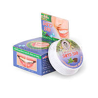 Отбеливающая зубная паста Herbal Clove Toothpaste Зеленые Травы