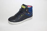 Обувь для мальчиков. (33-38) Синий