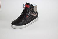 Обувь  для мальчиков. (33-38) черный