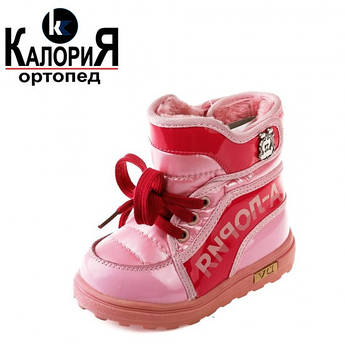 Ботинки зима Калория G306F