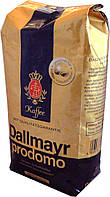 Кофе в зернах Dallmayr Prodomo (100% Арабика) 500г
