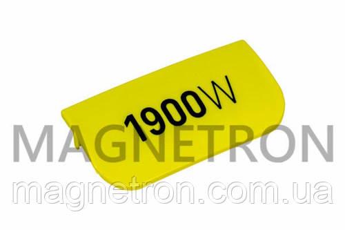 Защелка крышки корпуса для пылесосов Zelmer 1600.0008 757541