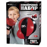 Детский боксерский набор для мальчика MS0331
