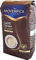 Кофе в зернах Movenpick Caffe Crema (100% Арабика) 500г