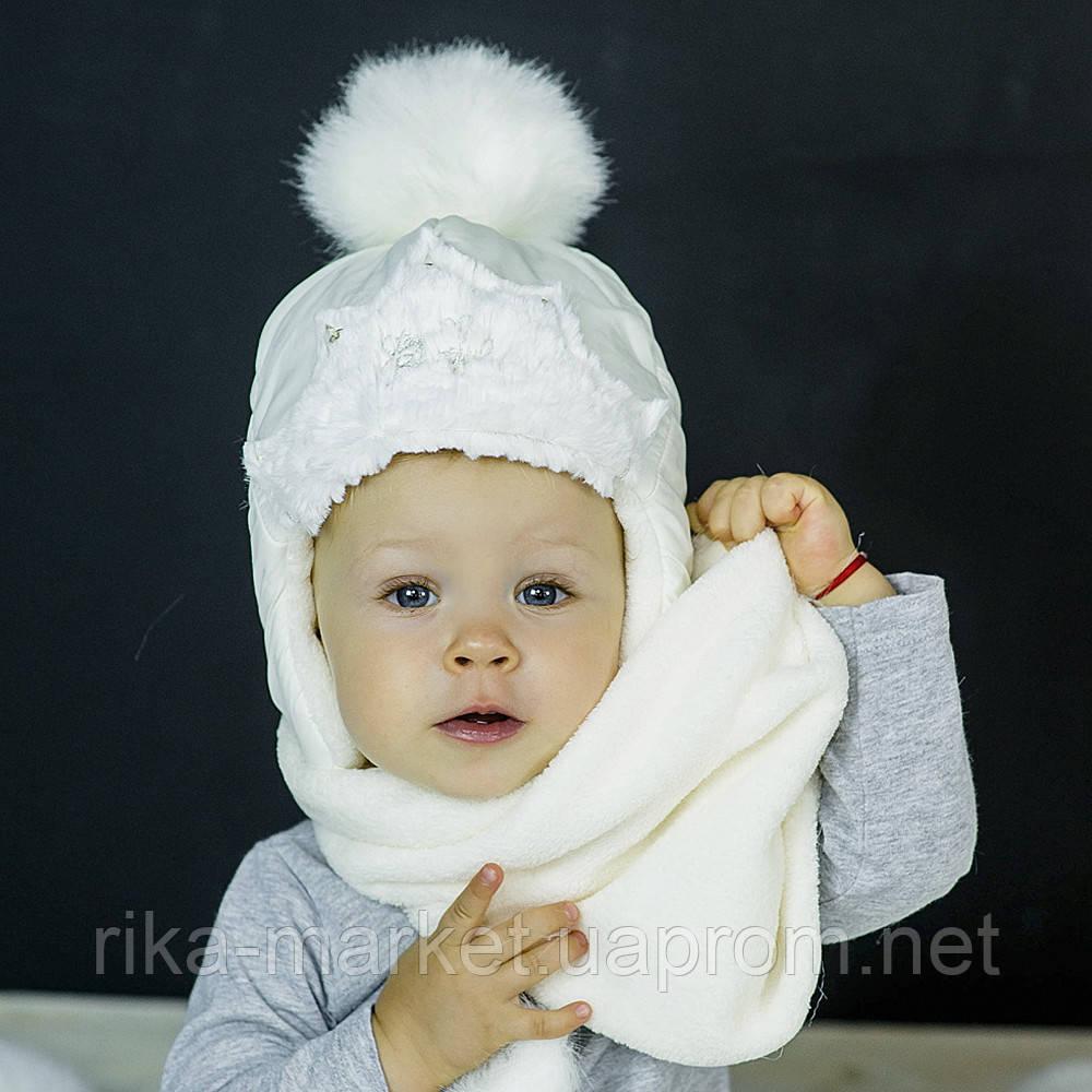 Зимний комплект для девочки шапка, снуд и варежки арт диана