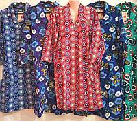 Женский халат байковый (теплый) с рукавами