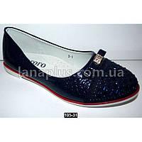 Балетки, туфли для девочки, 30-37 размер, супинатор, кожаная стелька