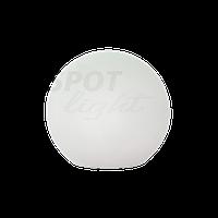 Уличный светильник Spot Light Ball Garden LED IP65 5771772