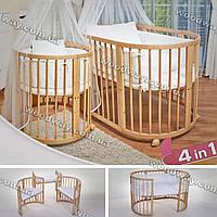 Прикроватная кроватка-манеж для новорожденных, кроватка-трансформер