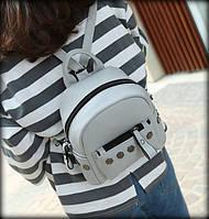 Модный городской женский рюкзак